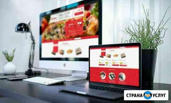 Создание сайтов Новочебоксарск