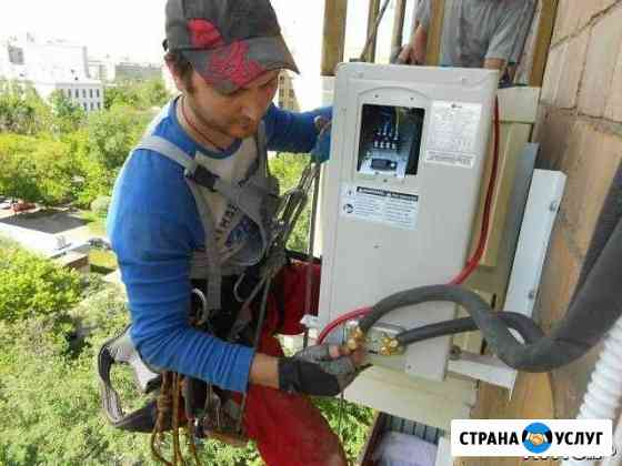 Монтаж, чистка, заправка, ремонт сплит систем Волгоград