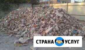 Приму в дар строительный мусор Северодвинск