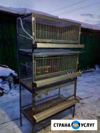 Изготовление клеток для домашних птиц, кроликов Тюмень