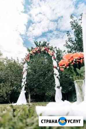 Свадебная арка в аренду Строитель