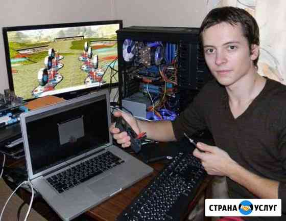 Частный компьютерный мастер/Выезд на дом Йошкар-Ола