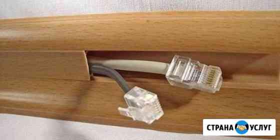 Прокладка кабеля для интернета тв, настройка wifi Йошкар-Ола