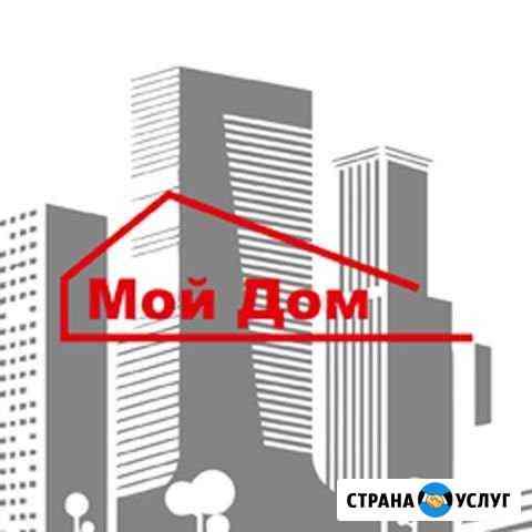 Агентство недвижимости Мой дом Малоярославец