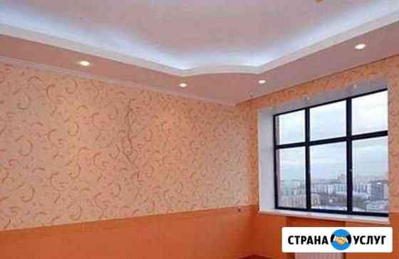 Ремонт квартир, домов Нижний Новгород