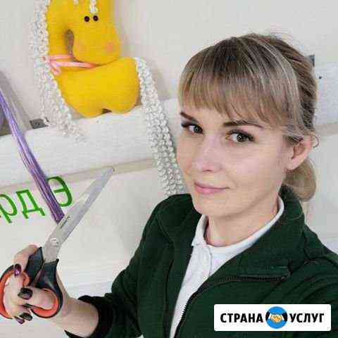Ремонт одежды Ульяновск