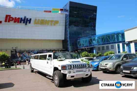 Аренда и прокат лимузинов Hummer H2 в Орле Орёл