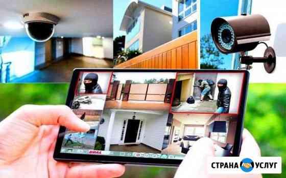 Установка видеонаблюдения Белогорск