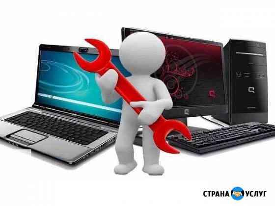 Обслуживание приставок и компьютеров Кострома Кострома