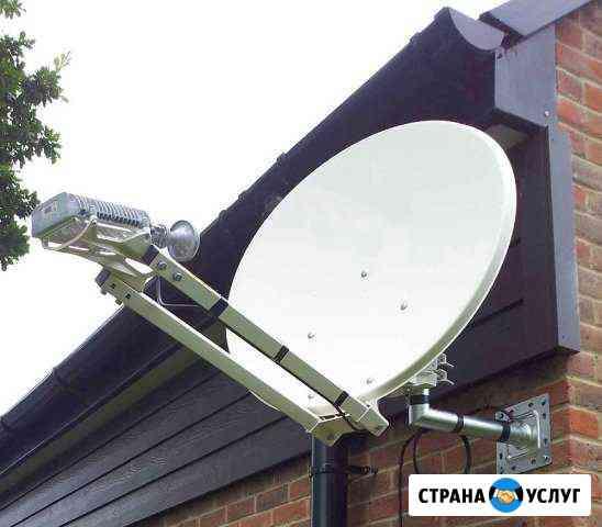 Спутниковый Интернет Хабаровск