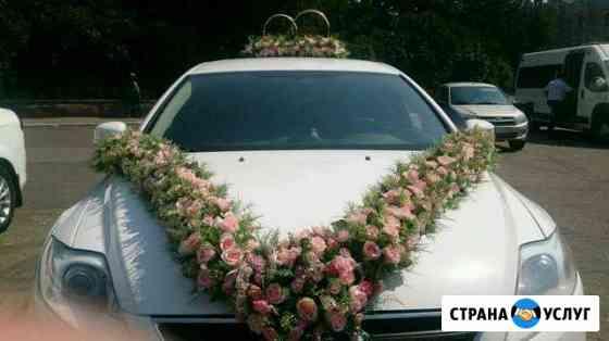 Свадебный кортеж,трансфер в аэропорт Брянск