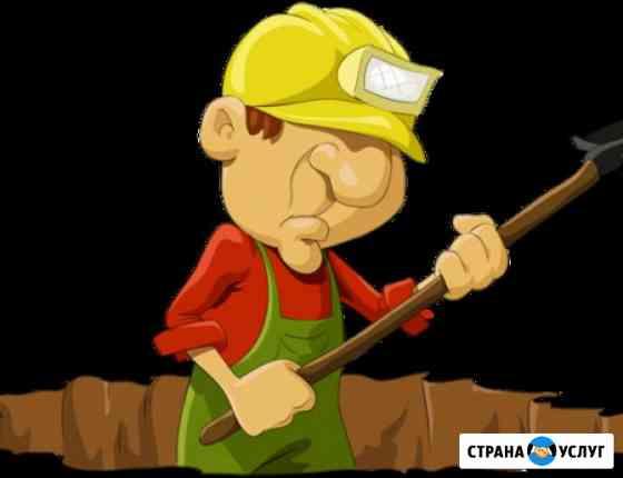 Земляные работы. Планировка участка Новосибирск