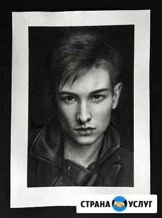 Портрет по фотографии на заказ Калининград