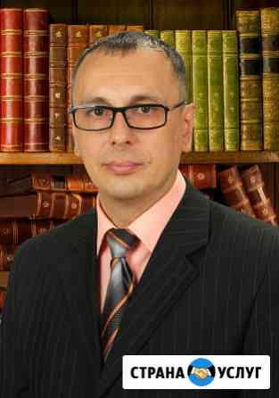 Опытный адвокат в Калуге Калуга