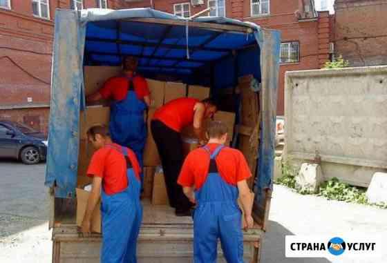 Грузчики. Переезды. Услуги грузчиков, разнорабочих, подсобных рабочих Барнаул