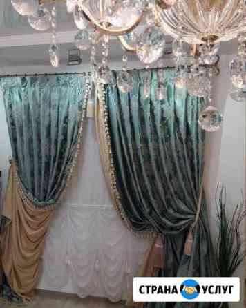 Пошив текстиля для дома и общественных помещений Калининград