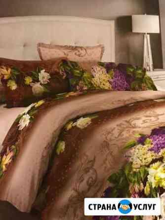Комплект постельного белья Симферополь