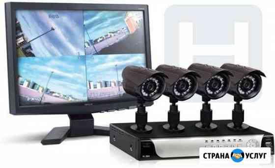 Установка видеонаблюдения. Домофонов Астрахань