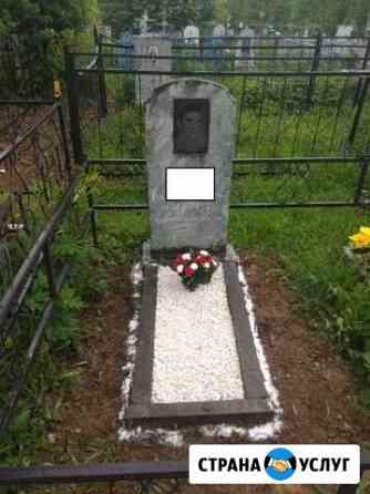 Благоустройство мест захоронений, уход за могилами Иваново
