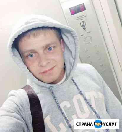 Друг Пермь