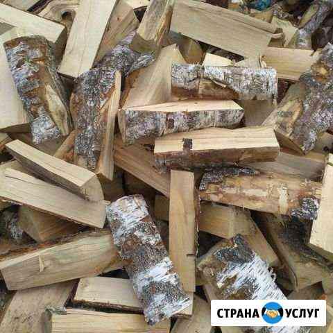 Дрова колотые с доставкой Петрозаводск