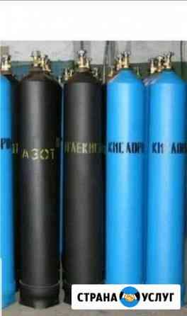 Вывозим балоны углекислотные и кислородные Уренгой