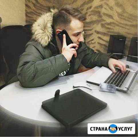 Контекстная реклама Киров