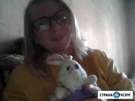 Няня Чита