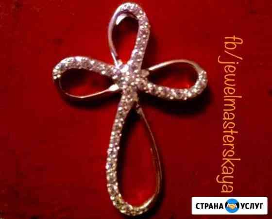 Ювелирная мастерская Красноярск