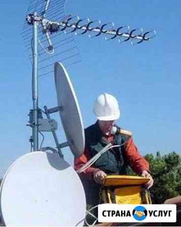 Установка и настройка спутниковых антенн Михайловск