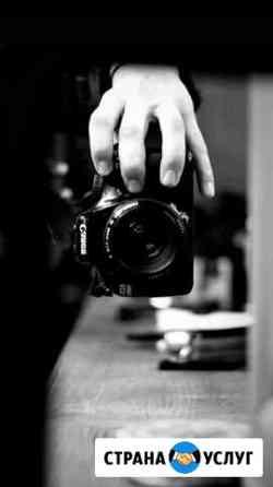 Фотограф Тюмень