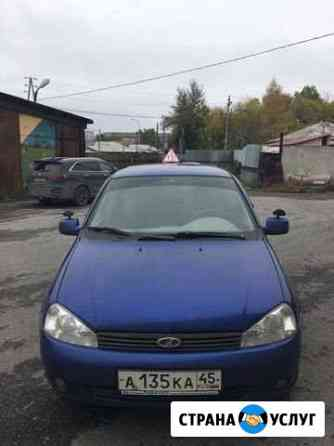 Уроки вождения экзамен автоинструктор Курган