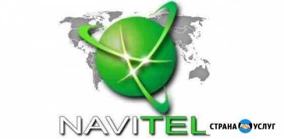 Обновление карт Navitel, Kia и Hyundai, Renault Тула