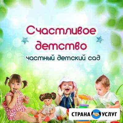 Частный детский сад в Эжве Сыктывкар