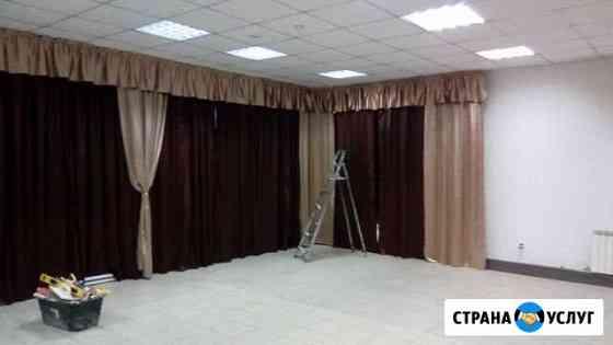 Отпаривание одежды Барнаул