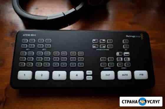 Трансляция, прямой эфир под ключ Череповец