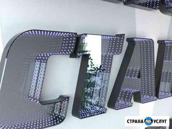 Предметный дизайн и 3d-визуализация (в 3dsMax) Барнаул