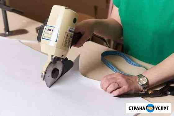 Услуги по раскрою швейных изделий массовкой Йошкар-Ола
