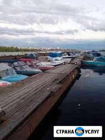 Стоянка лодок и катеров в Самаре Самара