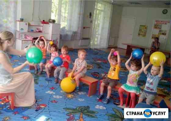 Частный дс Счастливый малыш Новосибирск
