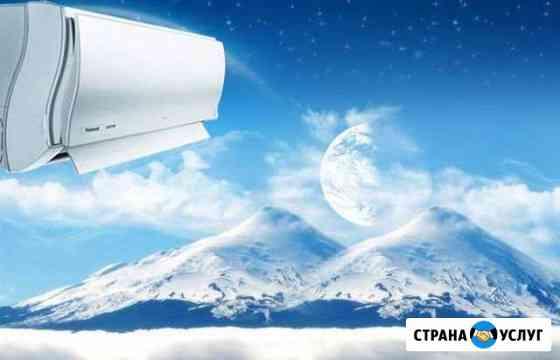 Вентиляция-Кондиционировоние Мурманск