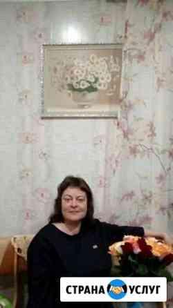 Главный бухгалтер Новозыбков