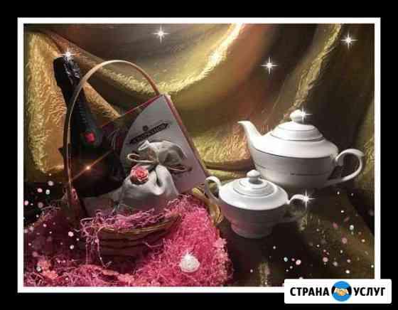 Подарки на праздники Белогорск