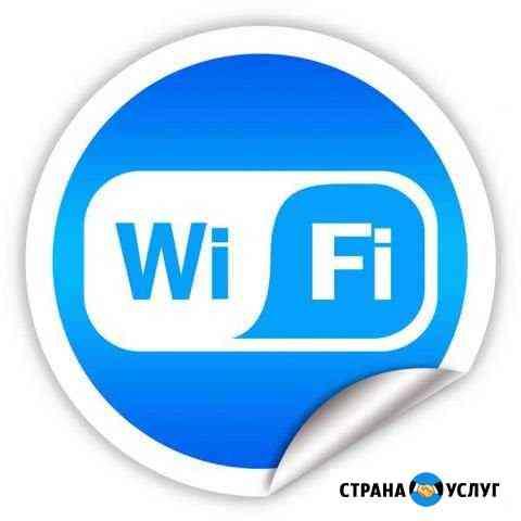 Безлимитный интернет c WiFi Орск