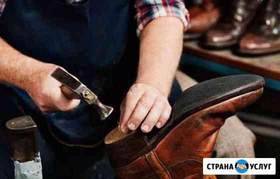 Ремонт обуви, ключей, сумок, замков, заточка ножей Воронеж