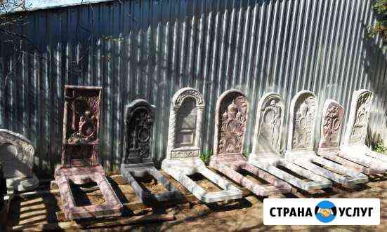 Памятники из бетона по технологии мрамор из бетона Севастополь