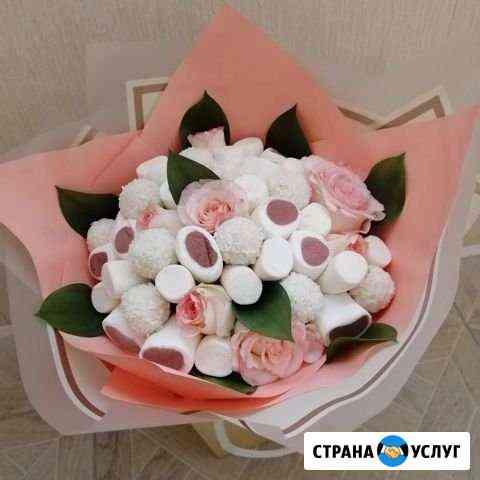 Съедобный букет Белгород