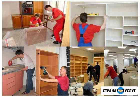 Сборка, разборка, модернизация мебели Мурманск