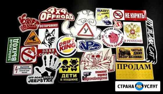 Рекламно-полиграфические услуги Калининград