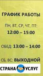 Максиклин. Профессиональная уборка квартир Хабаровск